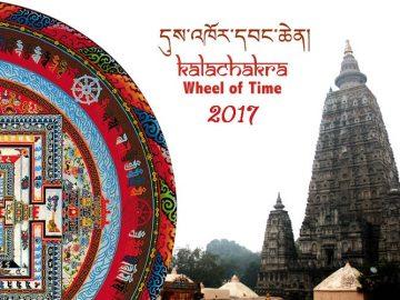 kalchakraatbodhgaya