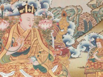 Karmapar 15